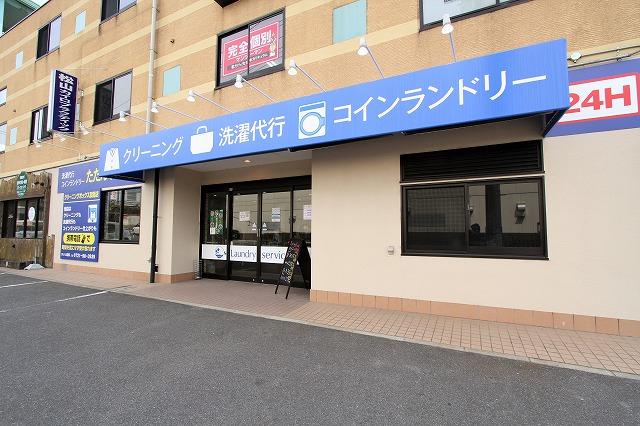 ランドリーサービスCK看板 大阪 (2)