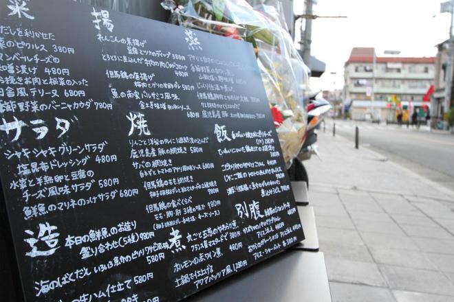 waばーる1SN (2).jpg