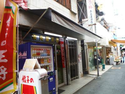 奈良屋商店施工前.jpg