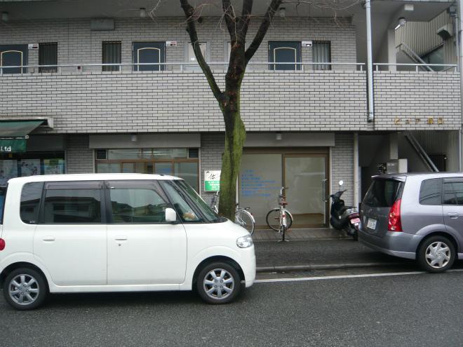 笹木アニマルクリニック内装 (8).jpg