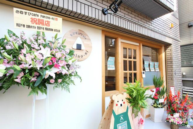 おむすびカフェ パニーノ内装 (3).jpg